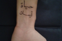 small-arabic-words-tattoo-near-wrist-for-girls